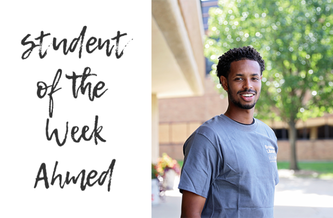 Photo of student employee Ahmed.